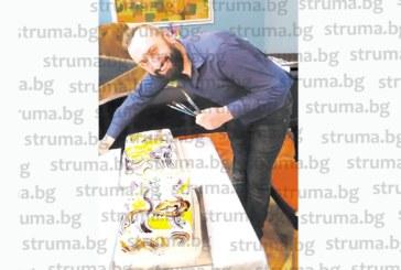 Кюстендилски архитект представи новия си джаз албум, художник изрисува тортите за почерпката