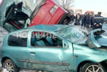 20-г. благоевградчанка ранена в катастрофата край Драгичево