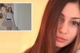 18-г. Стефани не е починала поради лекарска грешка
