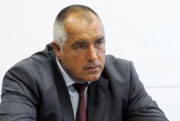 Б. Борисов избухна срещу Герджиков: Те една крушка не могат да завият