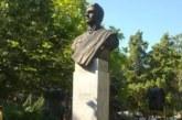 Благоевград отбелязва 144 години от обесването на Васил Левски