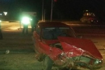 Един загинал и 5-ма ранени при катастрофа с наш автомобил в Турция