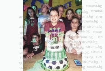 Синът на орлето Г. Бижев чества рожден ден с торта в зелено-бяло