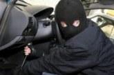 """Автоджамбазите се активизираха в Благоевград! Откраднаха """"Ауди"""" паркирано в жк """"Освобождение"""""""