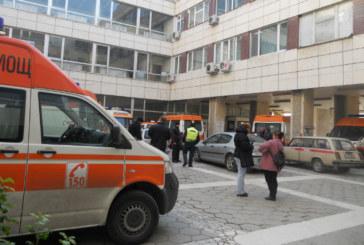 Трима ранени мъже при сблъсъка в дефилето