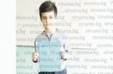 """ОТЛИЧНИЦИ! 17 ученици от СУ """"Св.св. Кирил и Методий"""" – Сатовча наградени с грамоти"""