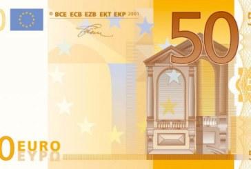 Мощен бизнесмен се опита да подкупи сандандански полицаи, предложил им 50 евро