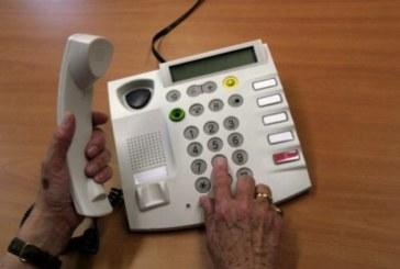 Нови телефонни измами в Гоцеделчевско