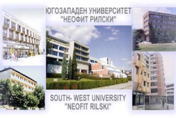 ЮЗУ стартира подготовка на бакалаври по гръцки и турски език