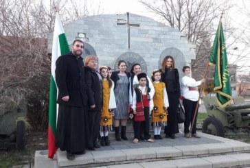 Най-голямото дупнишко село Крайници почете загиналите за Свободата на България