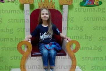 В замък, като принцеса, внучката, адашка на поетесата Ели Зарева, празнува рожден ден, баща й й подари жив заек