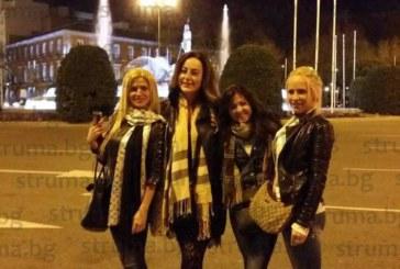 Дупничанки отлетяха на шопинг в Мадрид, пътували в един самолет с царя