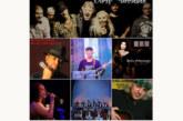 """Биг Бенд- Благоевград и Весела Морова откриват III издание на международния фестивал """"Благоевград Blues and Jazz"""""""