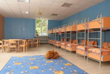 """Започва ремонтът на ДГ """"Синчец"""" в Благоевград, местят децата"""