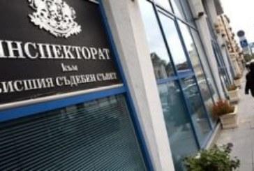 Инспекторатът към ВСС погна прокуратурите в Пиринско