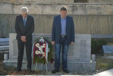 Дупничани заедно с кмета М. Чимев почетоха 3-ти март