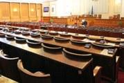 Кюстендил с 4 мандата в новия парламент, ето кой депутати влизат
