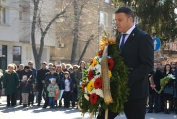 Кметът на  Благоевград д-р Атанас Камбитов: 3-ти март не е празник, а съдба