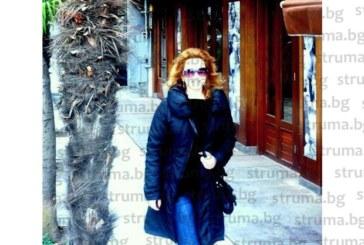 Съдия Екатерина Николова чества рождения си ден в Италия