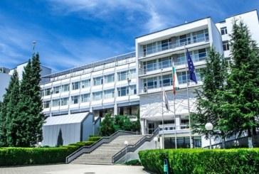 """ЮЗУ """"Н. Рилски"""" обявява конкурси за прием на 40 редовни и 14 задочни докторанти"""