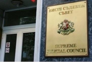 5-има районни съдии начело с шефовете на РС – Петрич и РС – Разлог с най-високите рангове