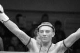 Трагедия разтърси спортния свят! 20-годишен боец почина на тренировка