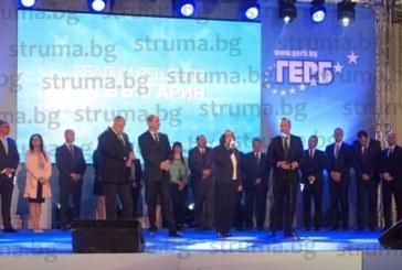 Бойко Борисов в Благоевград: ГЕРБ е единствената партия, която може да се справи с корупцията