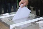 РИК: Сигналът за изборни нарушения в Петричко се оказа фалшив