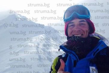 23-г. ски учител Константин Рупчин е загиналият под лавина в Пирин