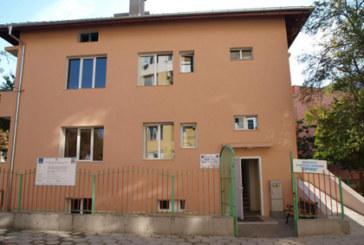 Отстраниха ръководителката на Дневния център за стари хора в Благоевград Росица Терзийска