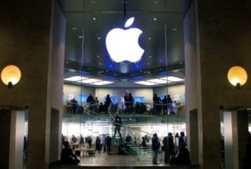 Хакери удариха Apple, потребителите в ШОК!
