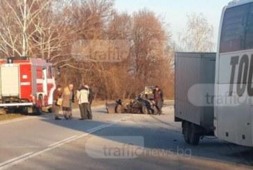 Кървавата драма продължава: Труповете край Пазарджик са разчленени, гледката е страшна! (СНИМКИ 18+)