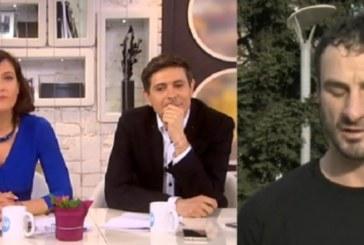 """Луд скандал в ефир: Перата към Ани и Виктор: На вас ли точно ще давам обяснения, вие сте бавноразвиващи се и поръчкови журналисти на """"Америка за България"""""""