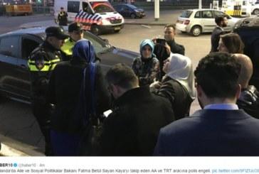 Скандалът ескалира! Холандската полиция задържа турската министърка
