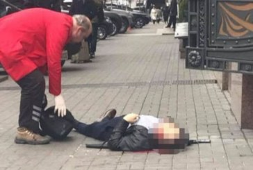 Първи СНИМКИ и ВИДЕО от разстрела на депутата Денис Вороненков