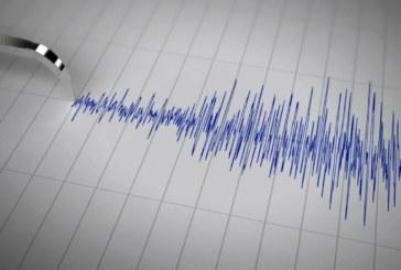 Първо в STRUMA.BG! Земетресение в Благоевград