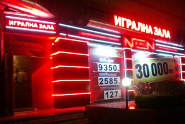 Скандал взриви казино в Пиринско, ченгетата на крак
