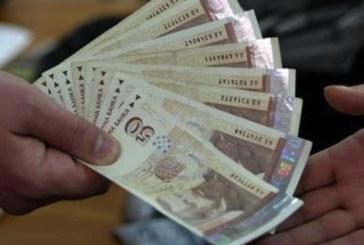 Внимание, оглеждайте парите, МВР засече вчера опасна тенденция в Благоевград и Петрич