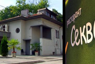 Имот на бизнесмен от Перник сред топ 5 на най-големите отнемания в полза на държавата