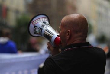 САЩ с тежки критики! В България има нетърпимост към различните и търпимост към корупцията