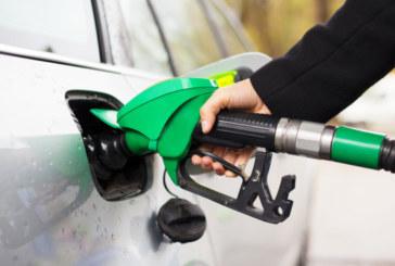 КЗК спря разследването за картел при горивата