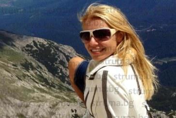 Дизайнерка на 35 г. стана първата жена планински спасител в Банско