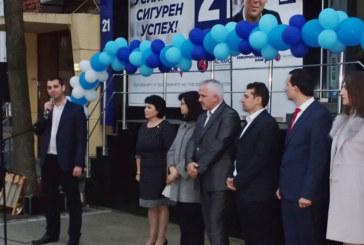 Водачът на листата на Реформаторски блок-Глас народен Димитър Делчев:  Силен антикорупционен закон ще сложи край на феодализираните общини и ще остави парите в джоба на гражданите