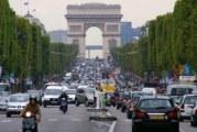 Арестуваха съпругата на кандидат-президент на Франция