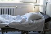 УЖАС! Жена почина след пластична операция