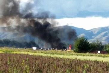 Ад на летището! Самолет, превозващ 141 пътници, изгоря на пистата