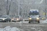 Ситуацията се усложнява! София осъмна със сняг, в Драгоман е натрупало 7 см
