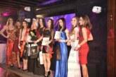 """ЮЗУ студентка по педагогика грабна короната на """"Мис Банско 2017"""""""