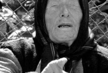 """Пророчество на Ванга за петролните находища в България: """"Земното масло ке се покаже на жена"""""""