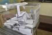 Така гласуваха за 44-то НС в Благоевградско